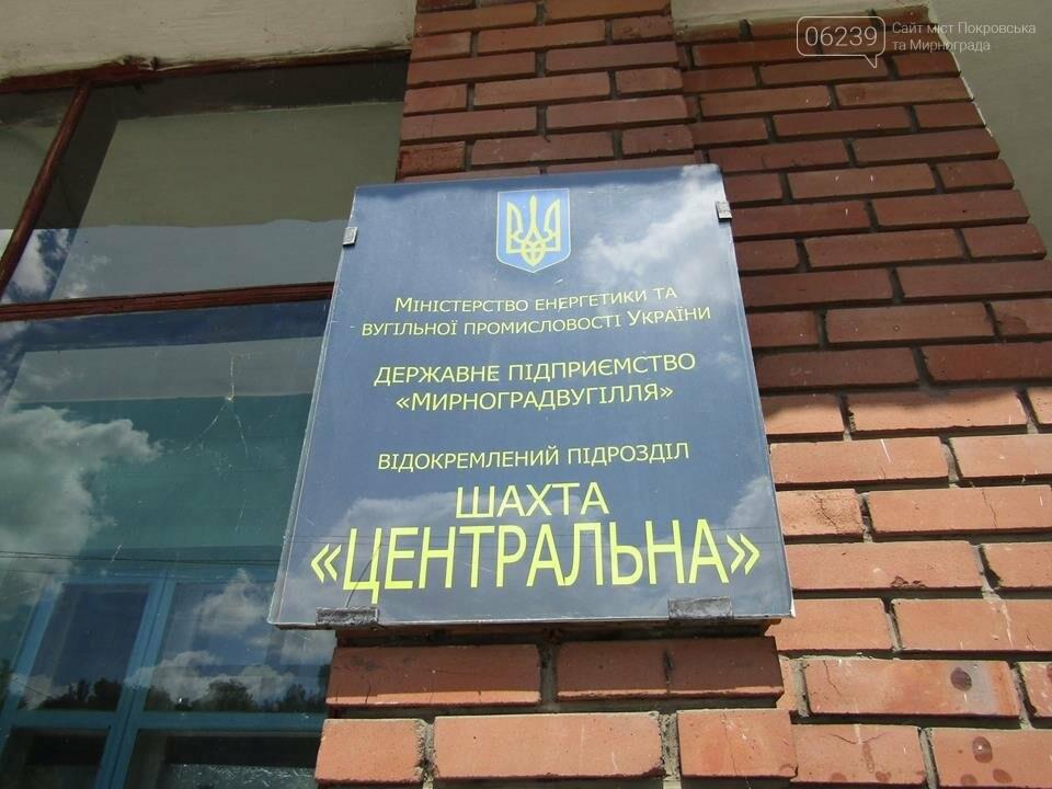 Специалисты Мирноградского городского центра занятости провели экскурсию на базе шахты «Центральная», фото-3