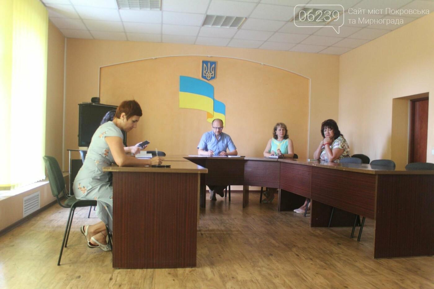 Работа коммунальных служб города и планы на неделю: в Мирнограде провели очередное аппаратное совещание, фото-1