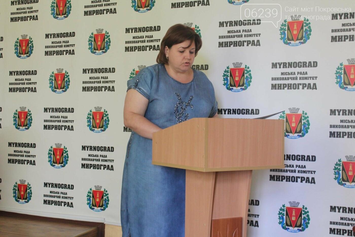 Работа коммунальных служб города и планы на неделю: в Мирнограде провели очередное аппаратное совещание, фото-2