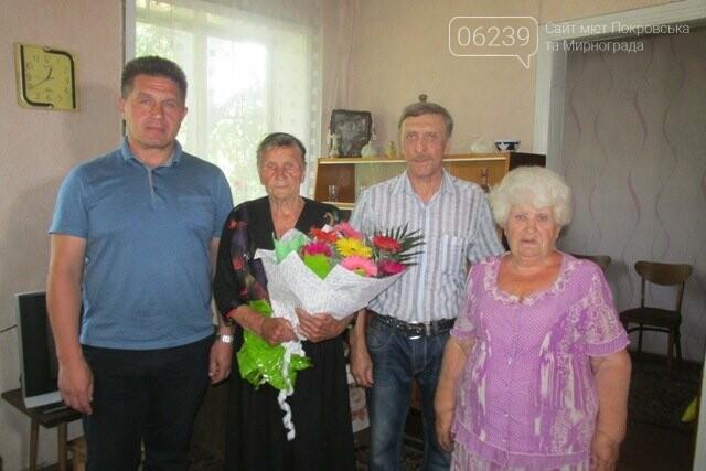 У Покровську свій почесний ювілей 90 років святкує мешканка смт.Шевченко, фото-2