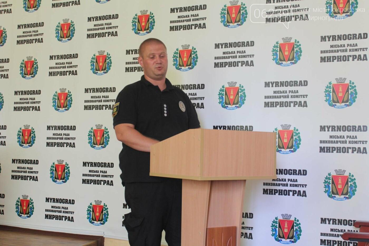 149 заявлений про криминальные правонарушения: оперативная обстановка в Мирнограде за прошедшую неделю, фото-1