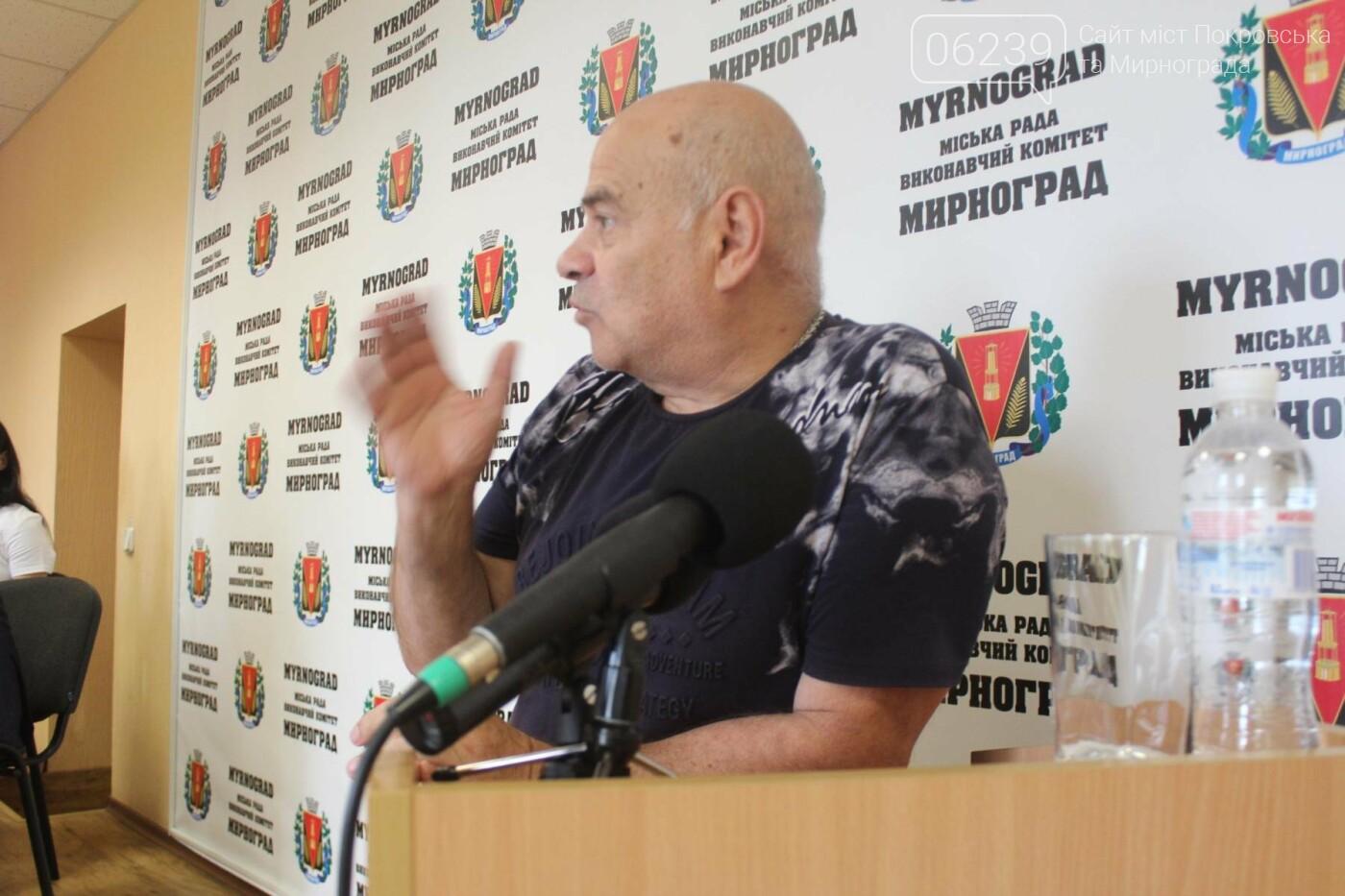 """Около 100 шахтеров ГП """"Мирноградуголь"""" вышли на акцию протеста в Мирнограде, фото-4"""