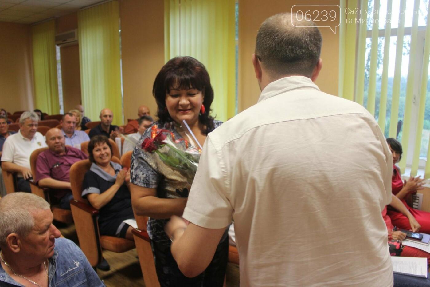 Изменения в бюджете и письмо министру: в Мирнограде состоялась 49-я сессия городского совета, фото-1