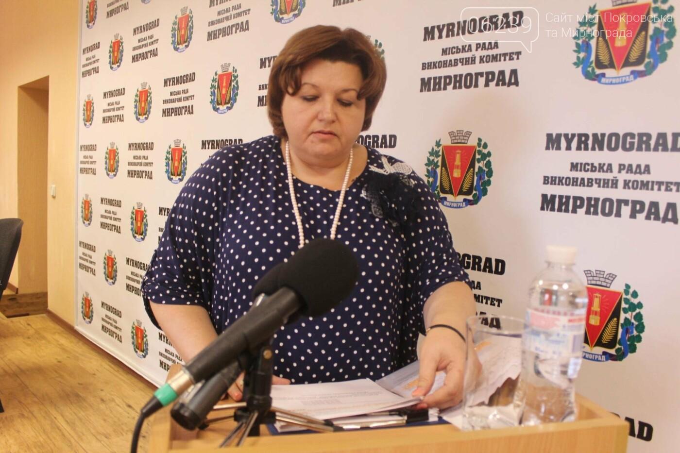 Изменения в бюджете и письмо министру: в Мирнограде состоялась 49-я сессия городского совета, фото-5