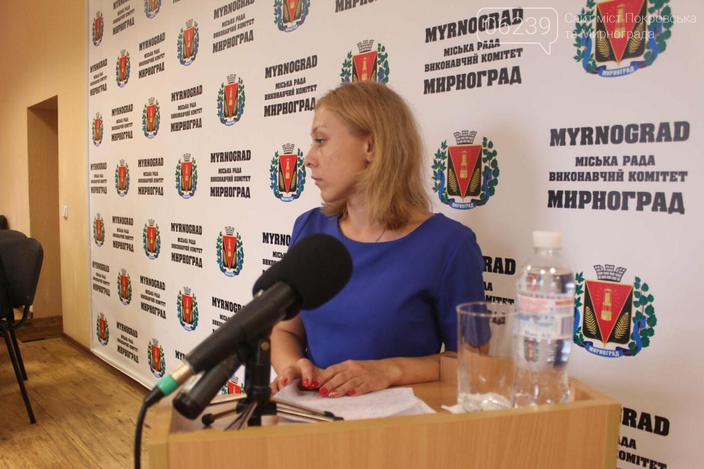Изменения в бюджете и письмо министру: в Мирнограде состоялась 49-я сессия городского совета, фото-8