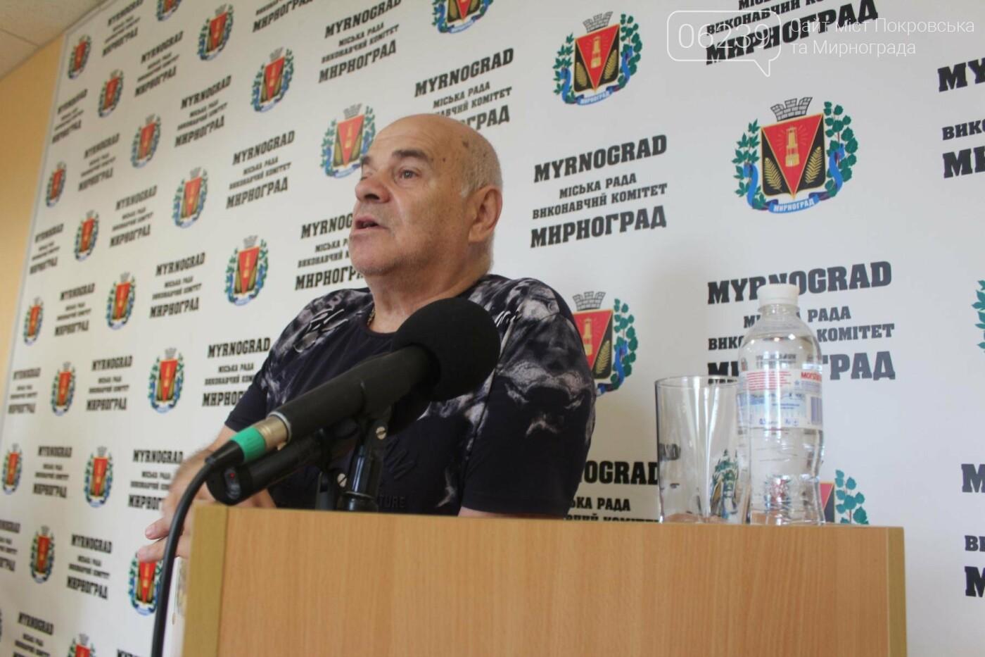 Изменения в бюджете и письмо министру: в Мирнограде состоялась 49-я сессия городского совета, фото-9