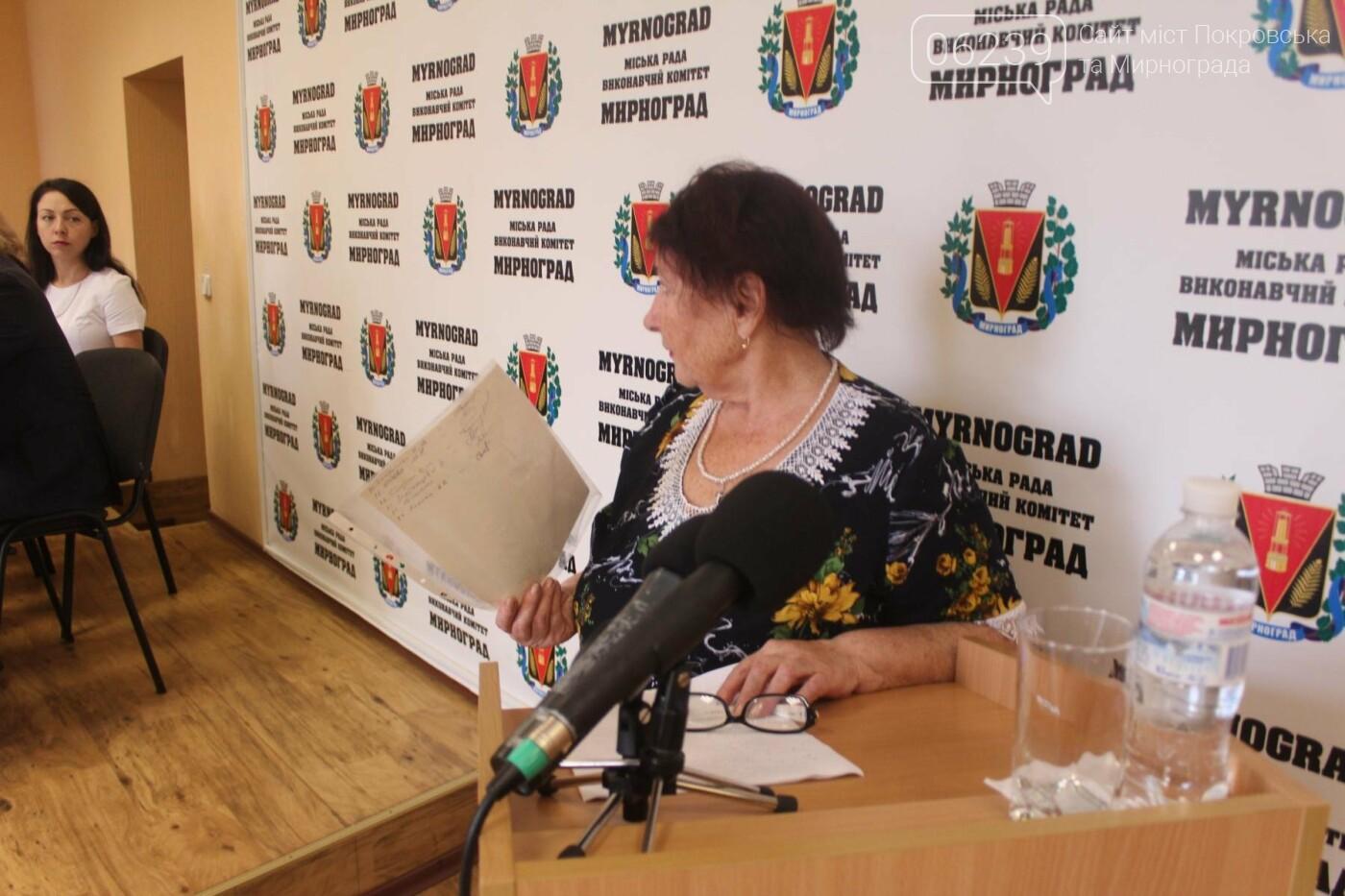 Изменения в бюджете и письмо министру: в Мирнограде состоялась 49-я сессия городского совета, фото-7