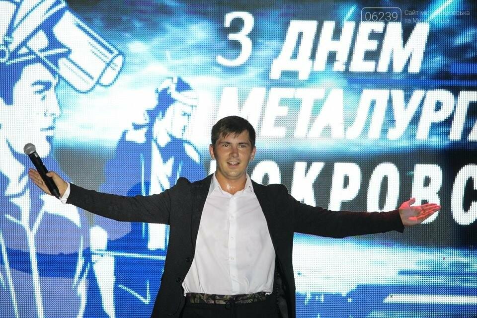 Покровск отпраздновал День металлурга, фото-37