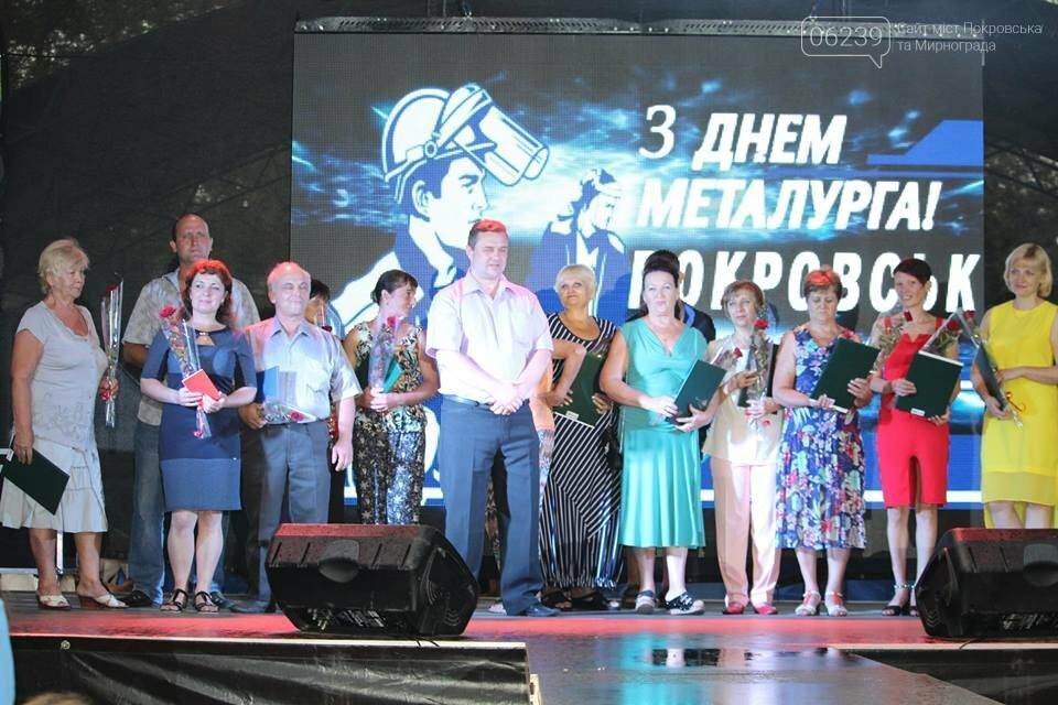 Покровск отпраздновал День металлурга, фото-16