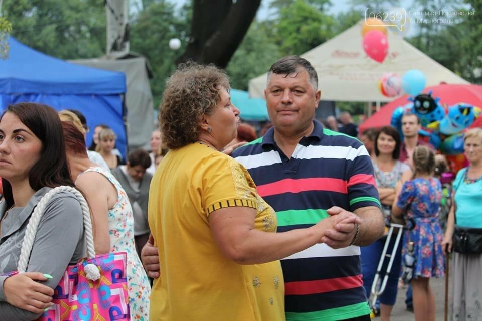 Покровск отпраздновал День металлурга, фото-22