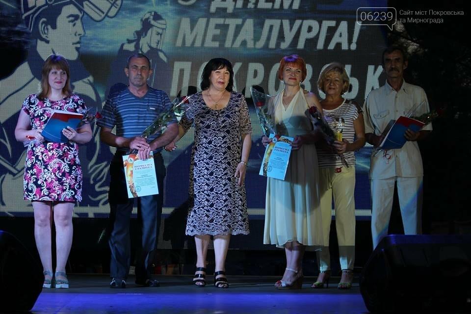 Покровск отпраздновал День металлурга, фото-7