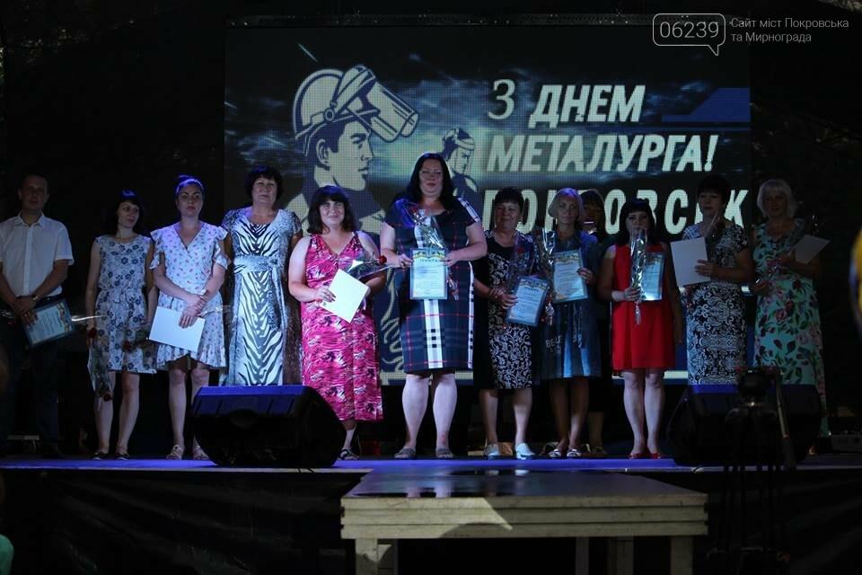 Покровск отпраздновал День металлурга, фото-11