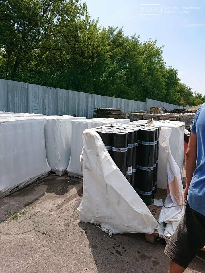 В Мирнограде провели выдачу строительных и кровельных материалов для ремонта многоэтажек города, фото-3