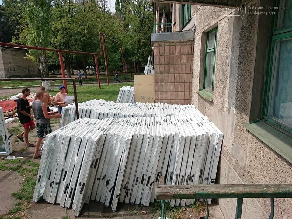 """В Мирнограде продолжаются работы по капитальному ремонту общежития на микрорайоне """"Молодежный"""", фото-4"""