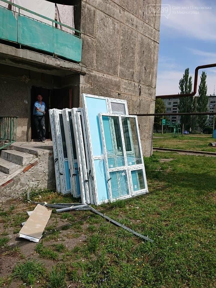 """В Мирнограде продолжаются работы по капитальному ремонту общежития на микрорайоне """"Молодежный"""", фото-5"""
