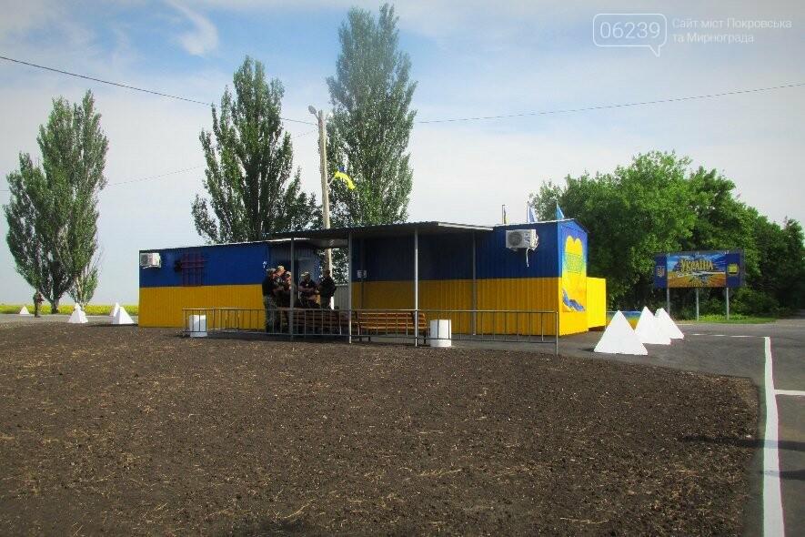 В Покровске при участии руководителя ООС Сергея Наева было открыто после ремонта и обустройства стационарный блок-пост, фото-5