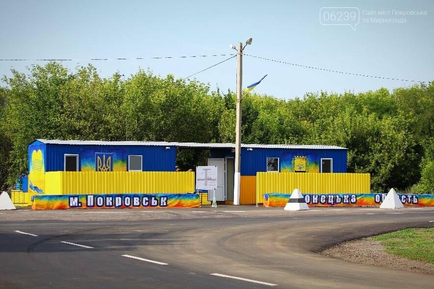 В Покровске при участии руководителя ООС Сергея Наева было открыто после ремонта и обустройства стационарный блок-пост, фото-2