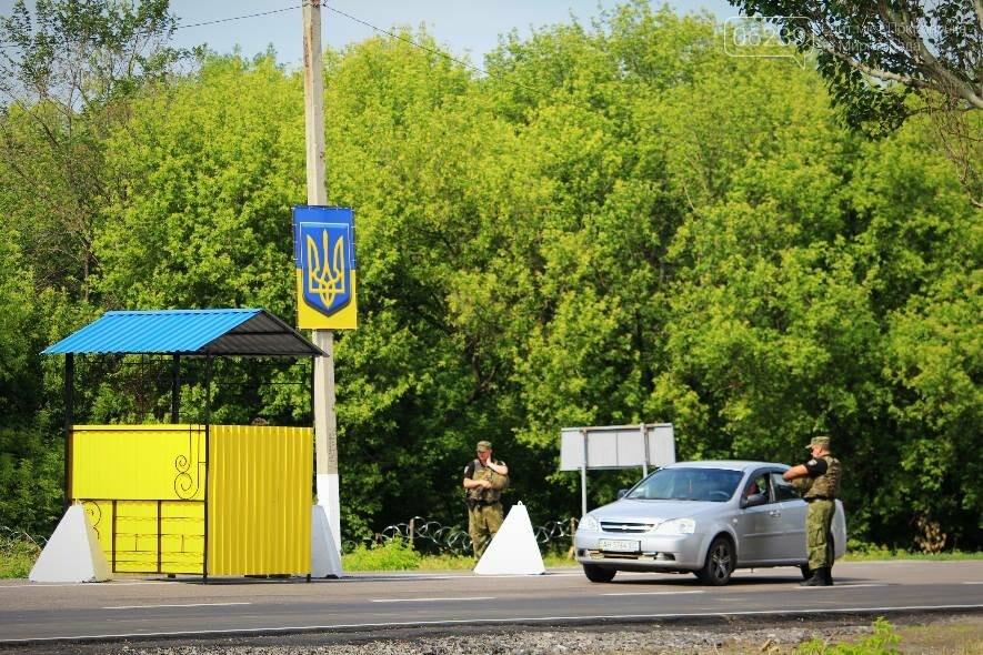 В Покровске при участии руководителя ООС Сергея Наева было открыто после ремонта и обустройства стационарный блок-пост, фото-6