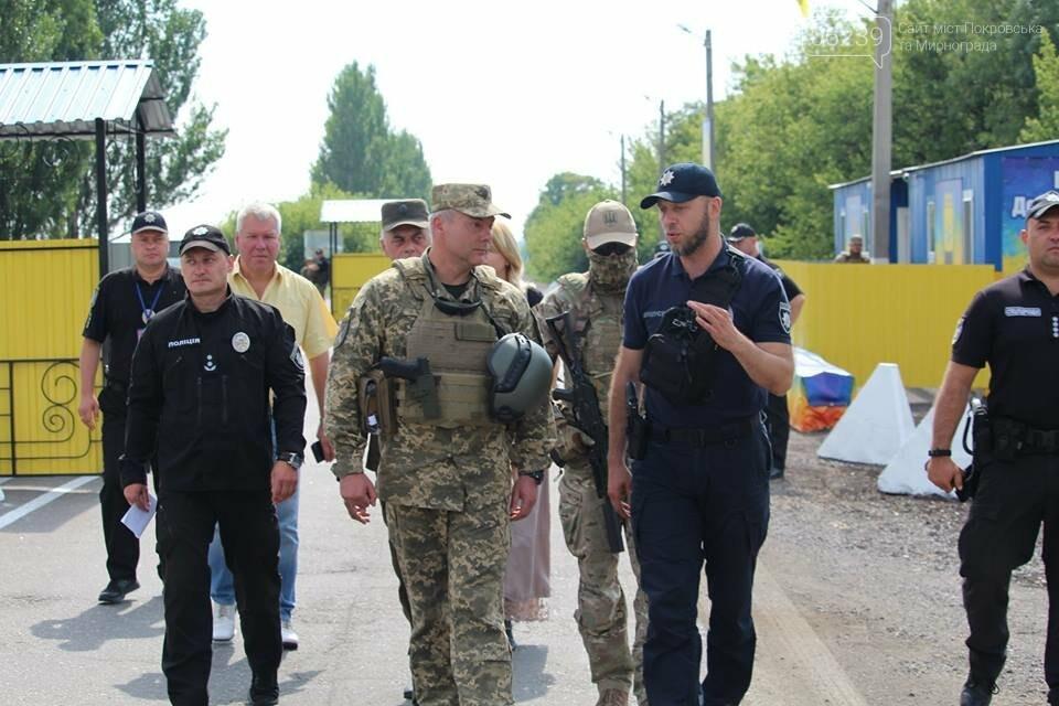 В Покровске при участии руководителя ООС Сергея Наева было открыто после ремонта и обустройства стационарный блок-пост, фото-4