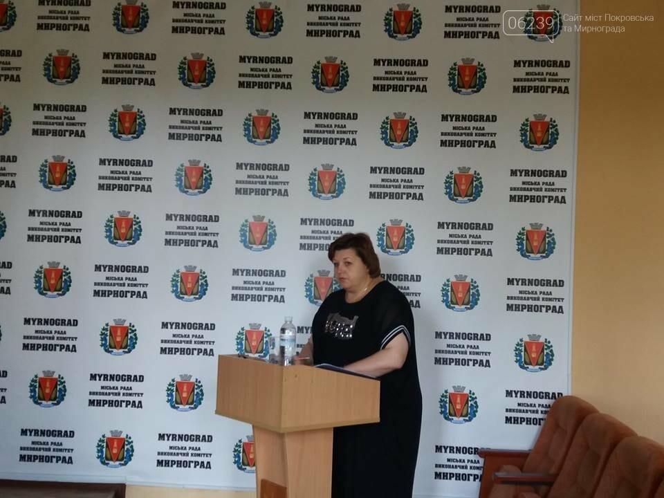 В Мирнограде состоялось заседание исполнительного комитета , фото-3