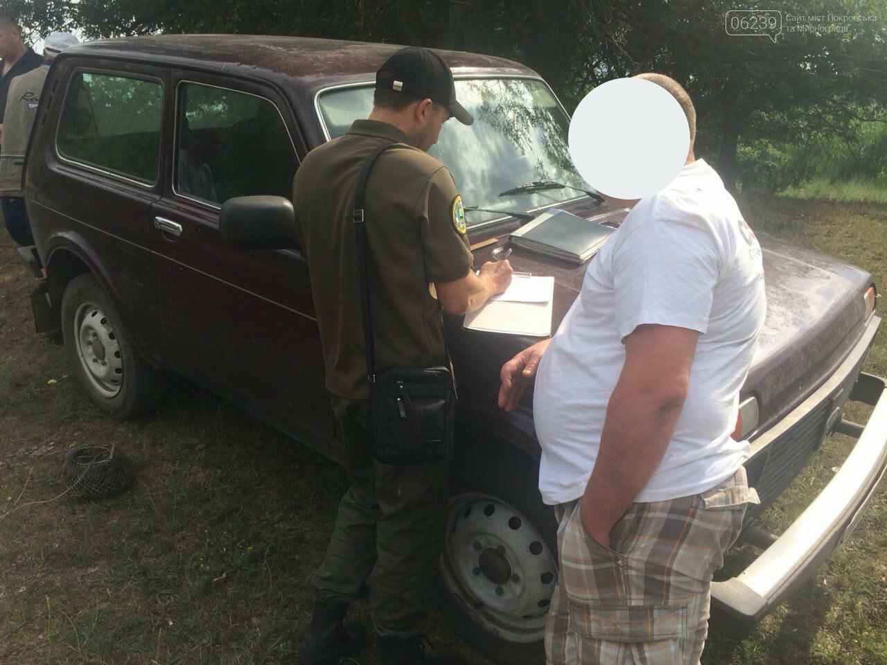 В Покровском районе задержали браконьеров, нарушителям грозит административная ответственность  , фото-1