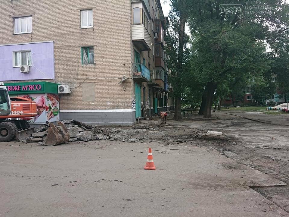 """В Мирнограде ведутся ремонтные работы асфальтового покрытия на микрорайоне """"Западный"""", фото-1"""