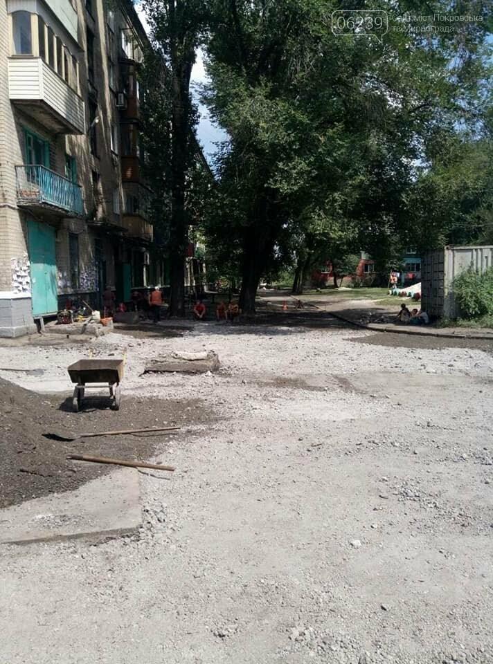 """В Мирнограде ведутся ремонтные работы асфальтового покрытия на микрорайоне """"Западный"""", фото-5"""