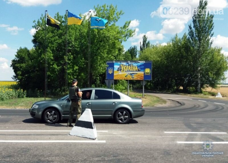 За полгода полицейские Донецкой области остановили почти 2 тысячи водителей, севших за руль в состоянии опьянения, фото-2