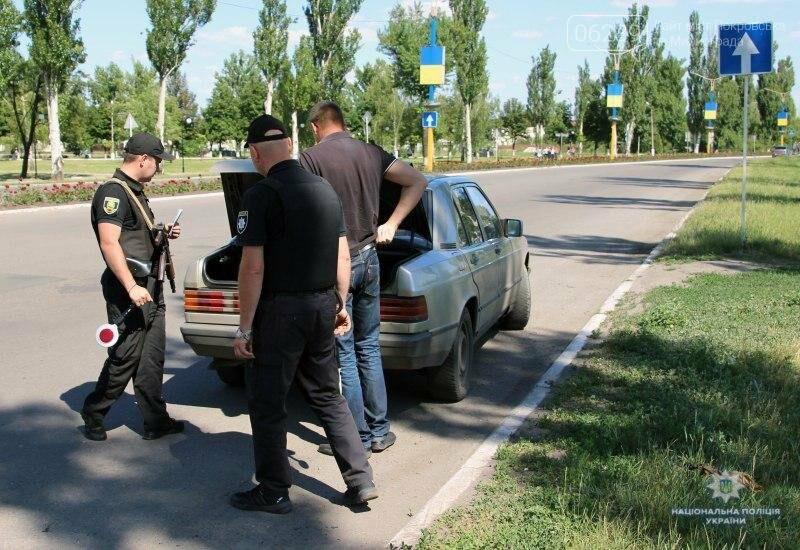 За полгода полицейские Донецкой области остановили почти 2 тысячи водителей, севших за руль в состоянии опьянения, фото-1