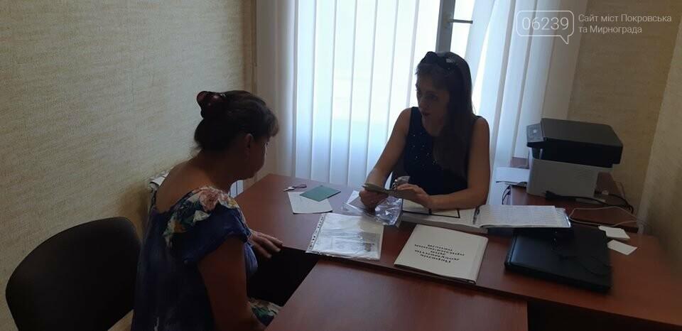 В пункте обслуживания ПФУ г. Минограда проведен очередной прием граждан управлением Пенсионного фонда, фото-1