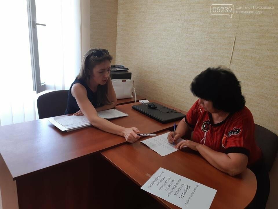 В пункте обслуживания ПФУ г. Минограда проведен очередной прием граждан управлением Пенсионного фонда, фото-2