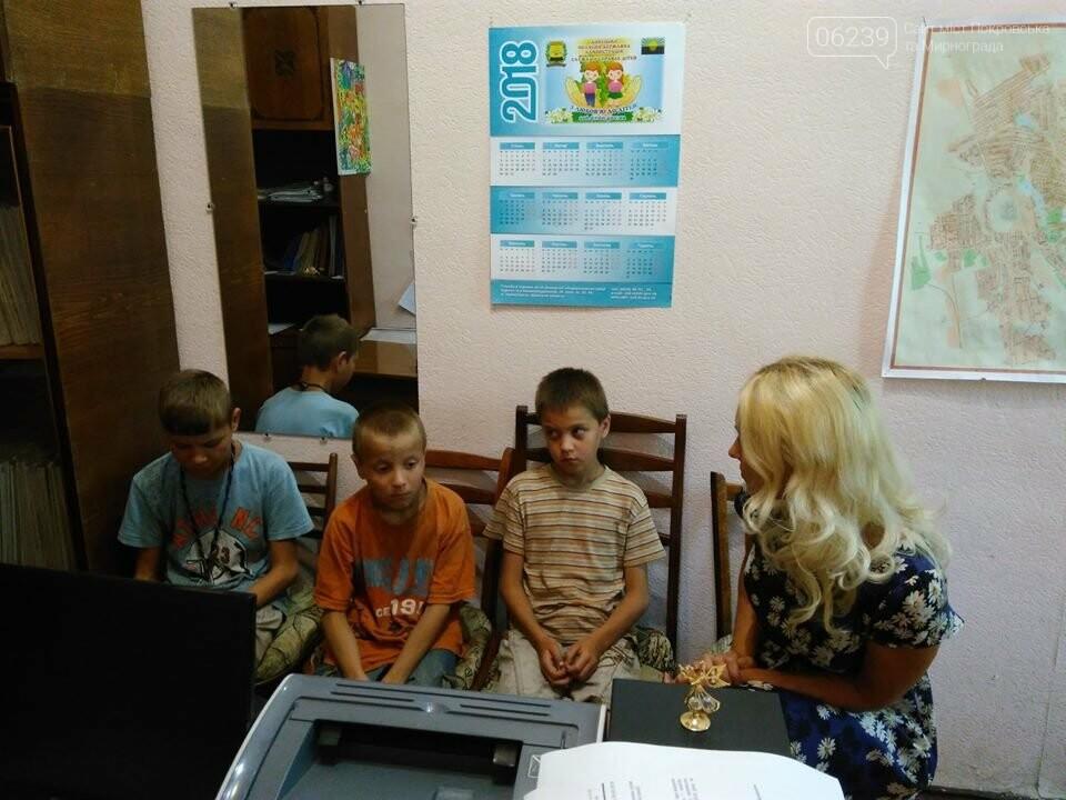 Сотрудники Мирноградского отделения полиции нашли детей, которых несколько дней не было дома, фото-2