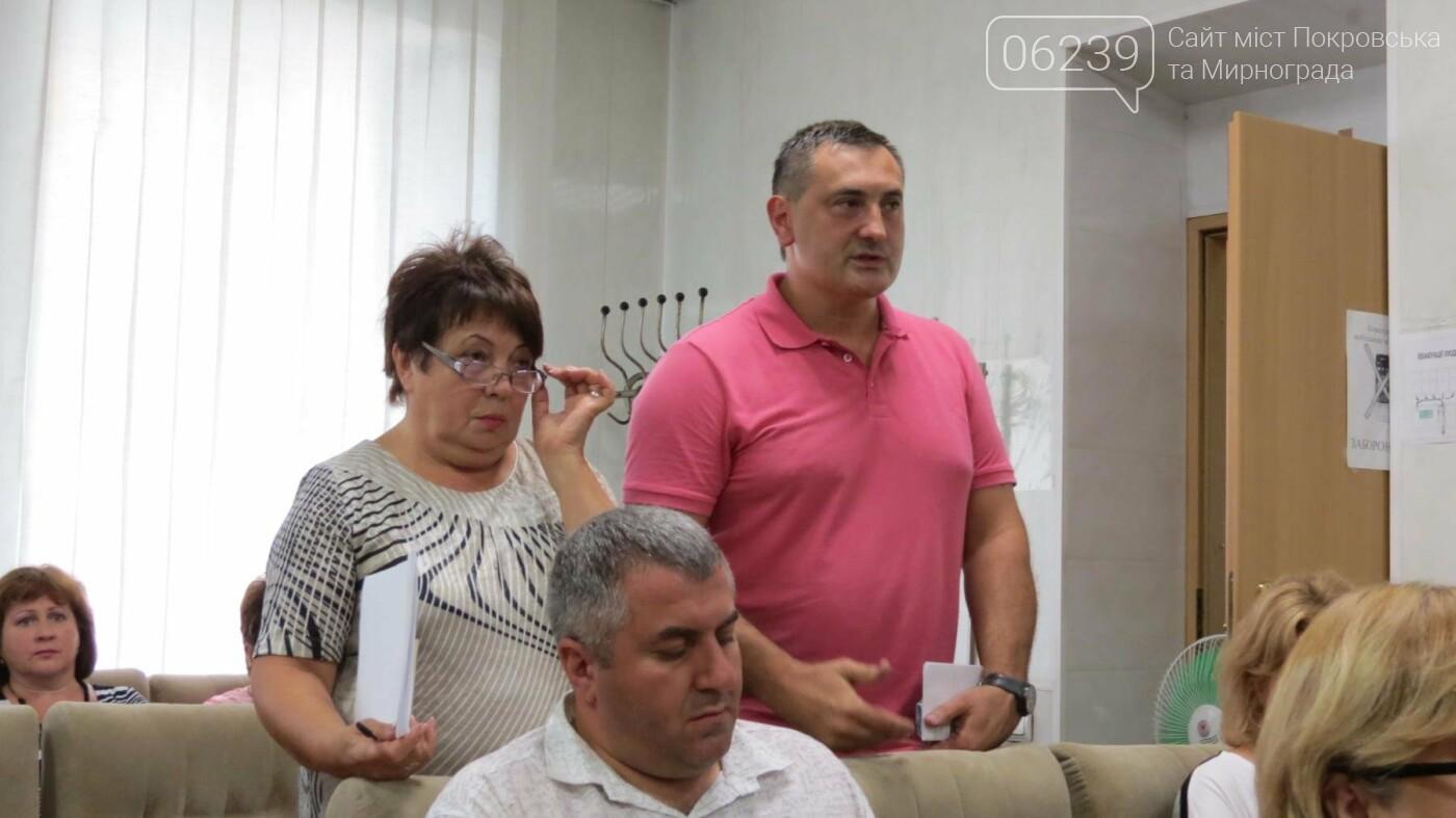 В Покровске призывают жителей подписывать декларации с врачами, фото-1