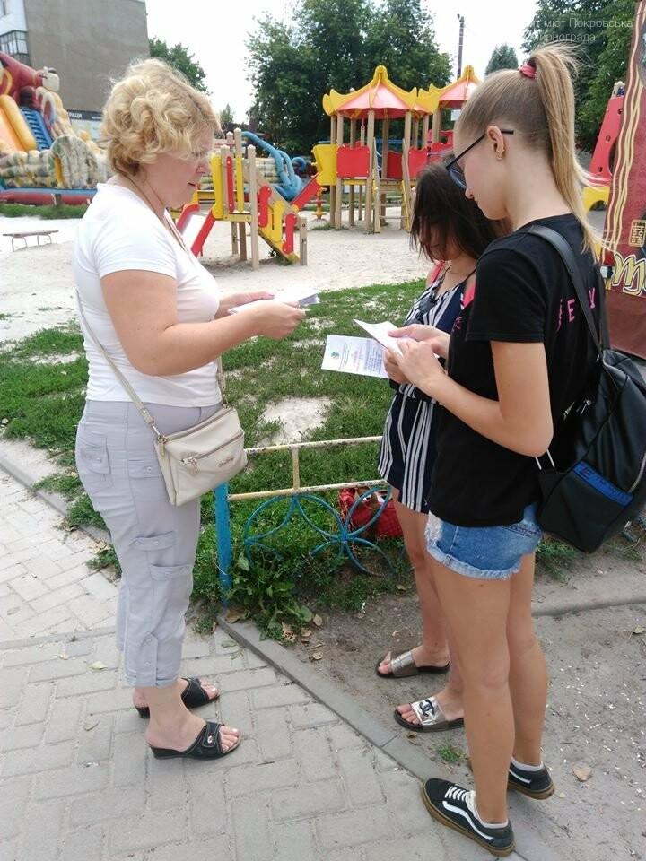 У Мирнограді провели акцію у межах вуличного простору «Скажи НІ торгівлі людьми!», фото-3