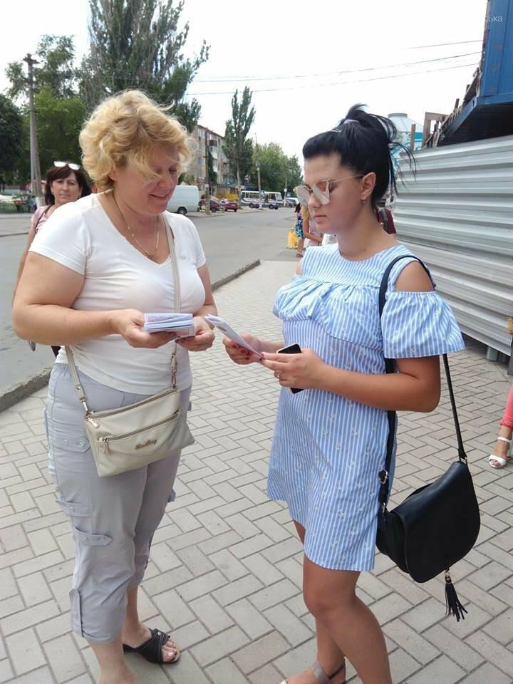 У Мирнограді провели акцію у межах вуличного простору «Скажи НІ торгівлі людьми!», фото-1