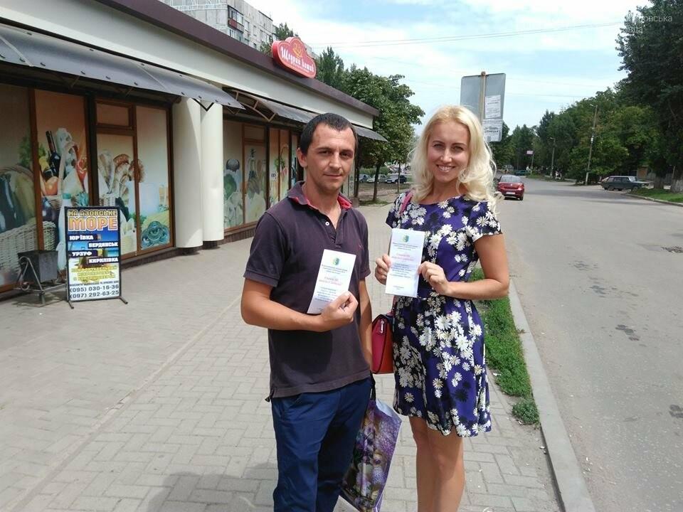 У Мирнограді провели акцію у межах вуличного простору «Скажи НІ торгівлі людьми!», фото-2