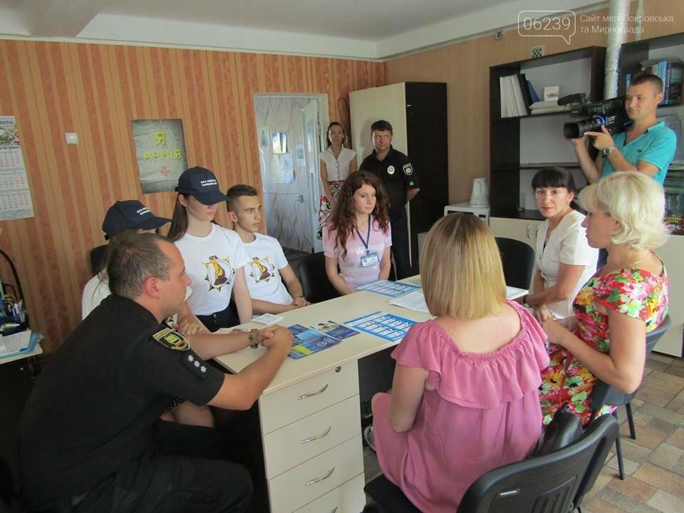 В Мирнограде состоялся круглый стол по вопросам противодействия торговле людьми, фото-1