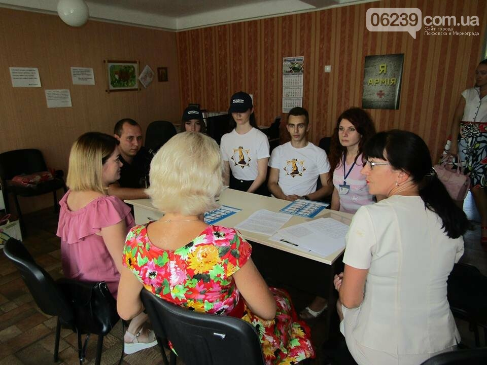В Мирнограде состоялся круглый стол по вопросам противодействия торговле людьми, фото-2