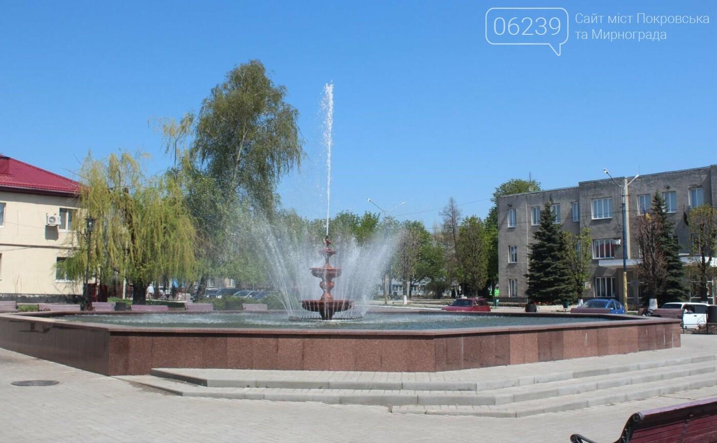 Стало известно, почему в Мирнограде не работает фонтан , фото-2