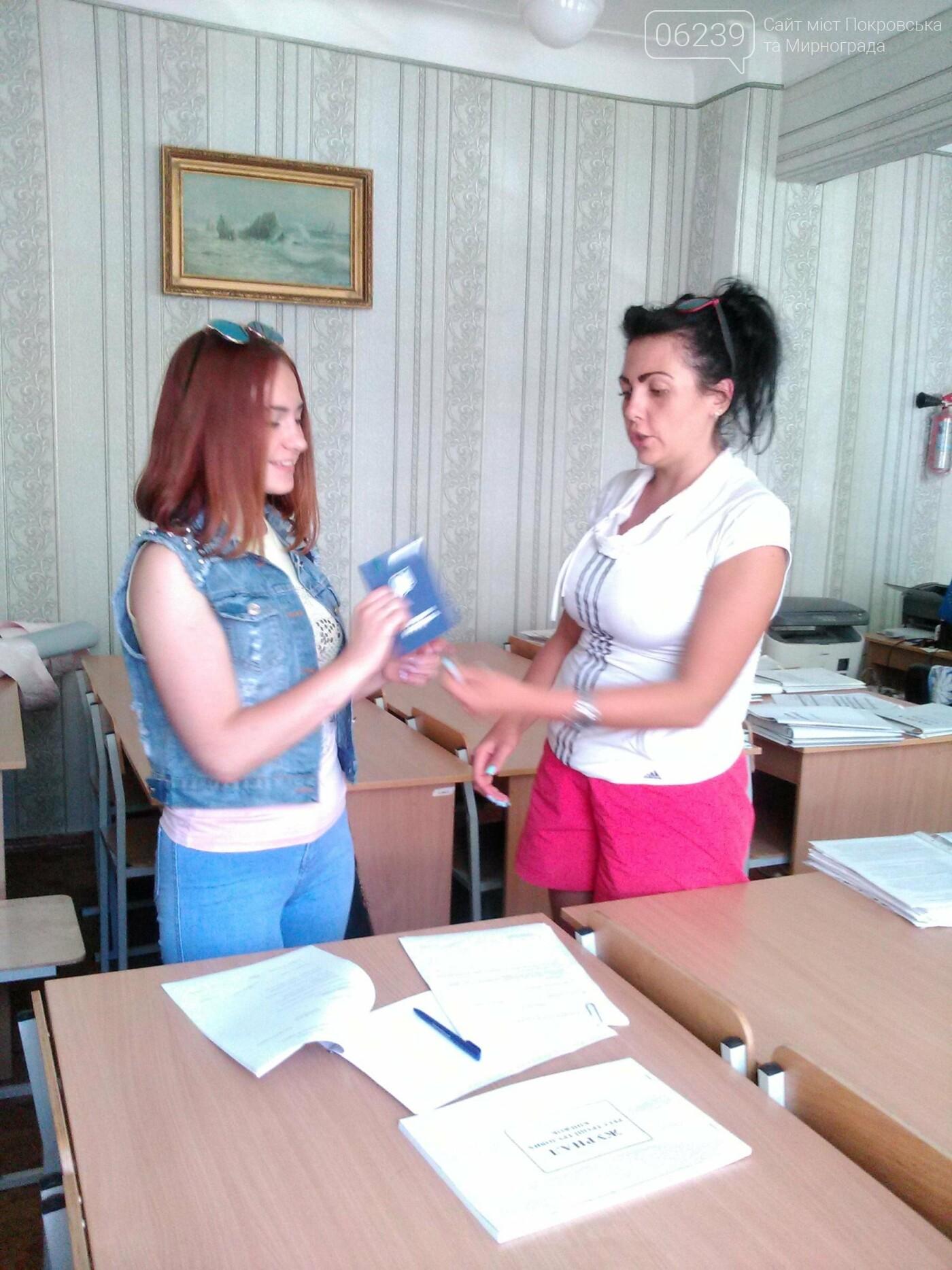 В Покровске подросткам вручили трудовые книжки, фото-2