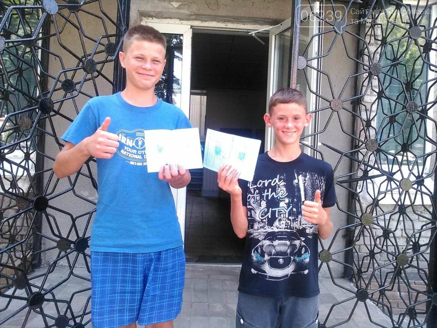 В Покровске подросткам вручили трудовые книжки, фото-5