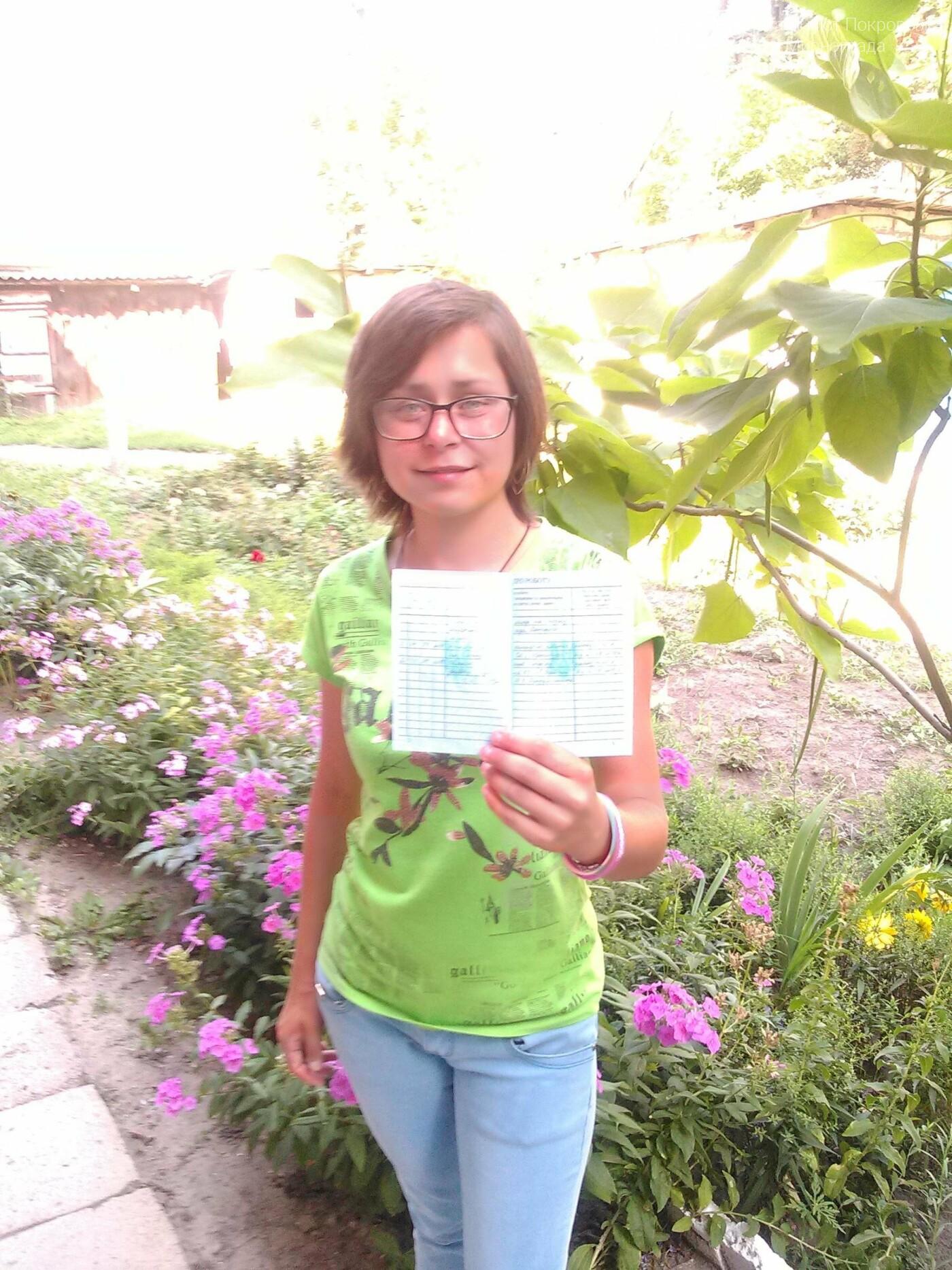 В Покровске подросткам вручили трудовые книжки, фото-4