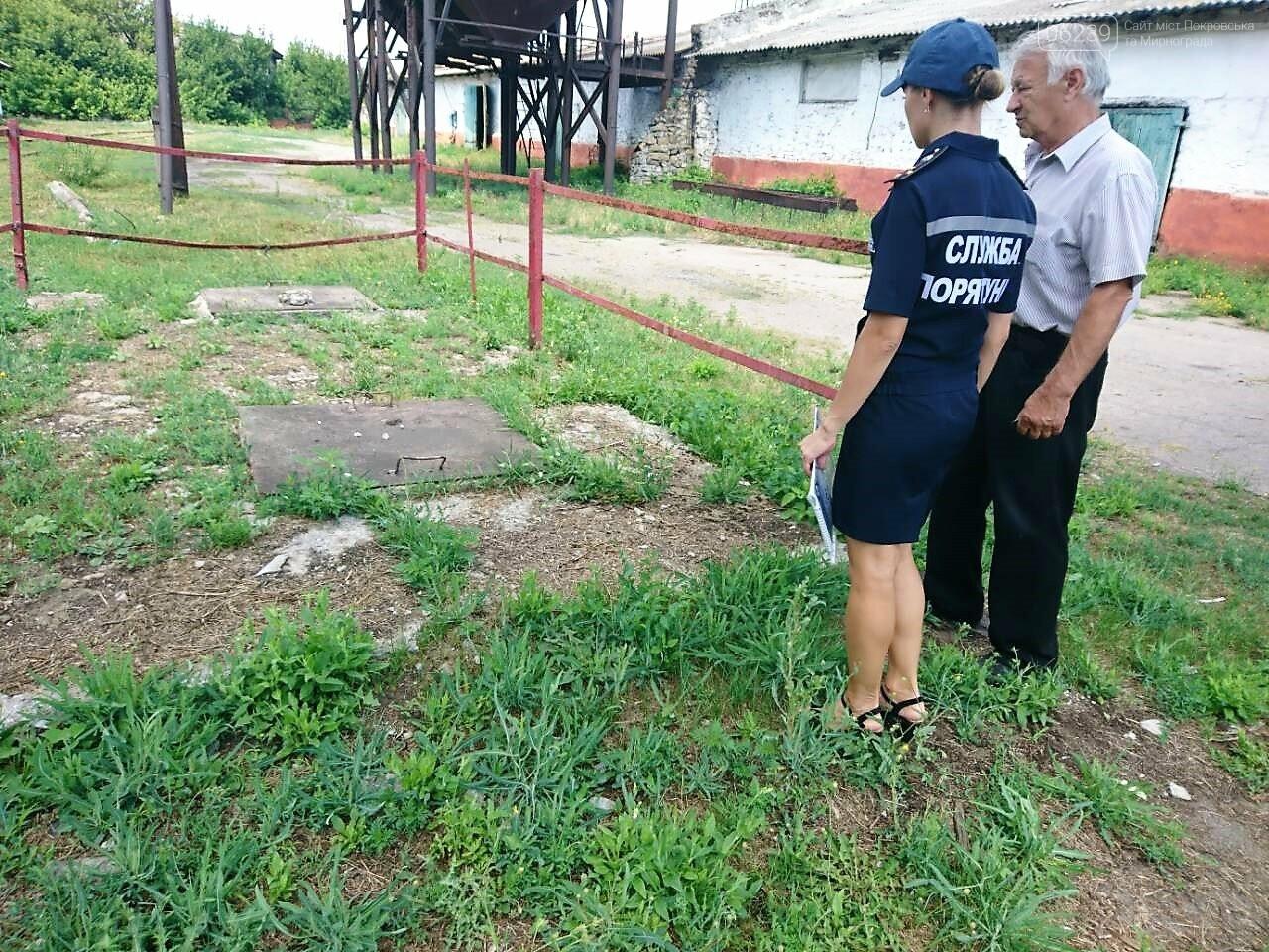 У Покровську рятувальники дбають про збереження хлібного врожаю, фото-4