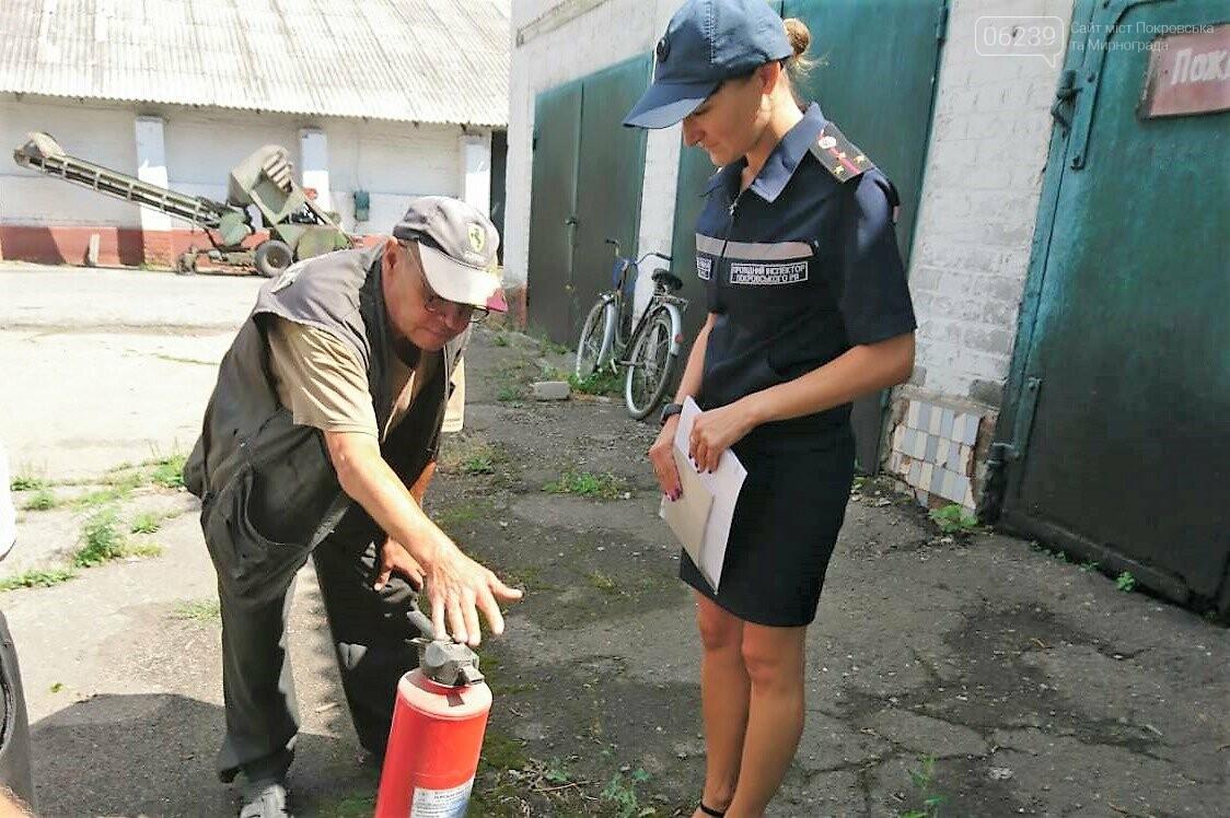 У Покровську рятувальники дбають про збереження хлібного врожаю, фото-2