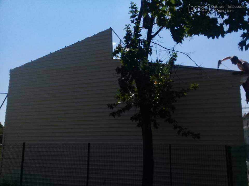 В Мирнограде на модульной котельной ОШ №5 им. Валерия Доценко завершаются работы по расширению склада для топлива, фото-1