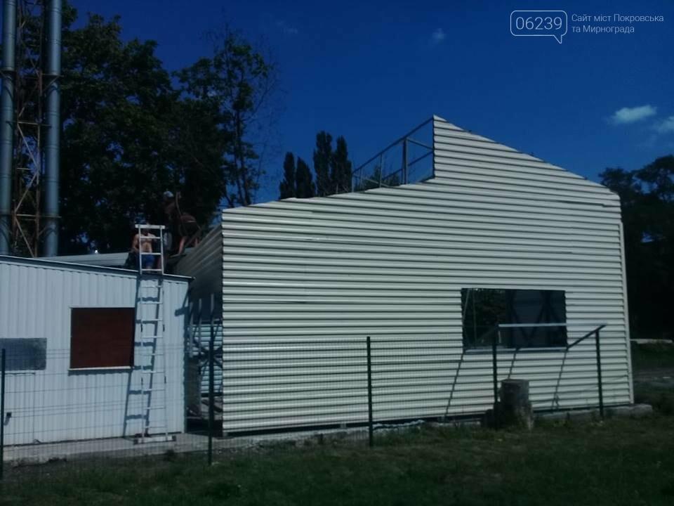 В Мирнограде на модульной котельной ОШ №5 им. Валерия Доценко завершаются работы по расширению склада для топлива, фото-2