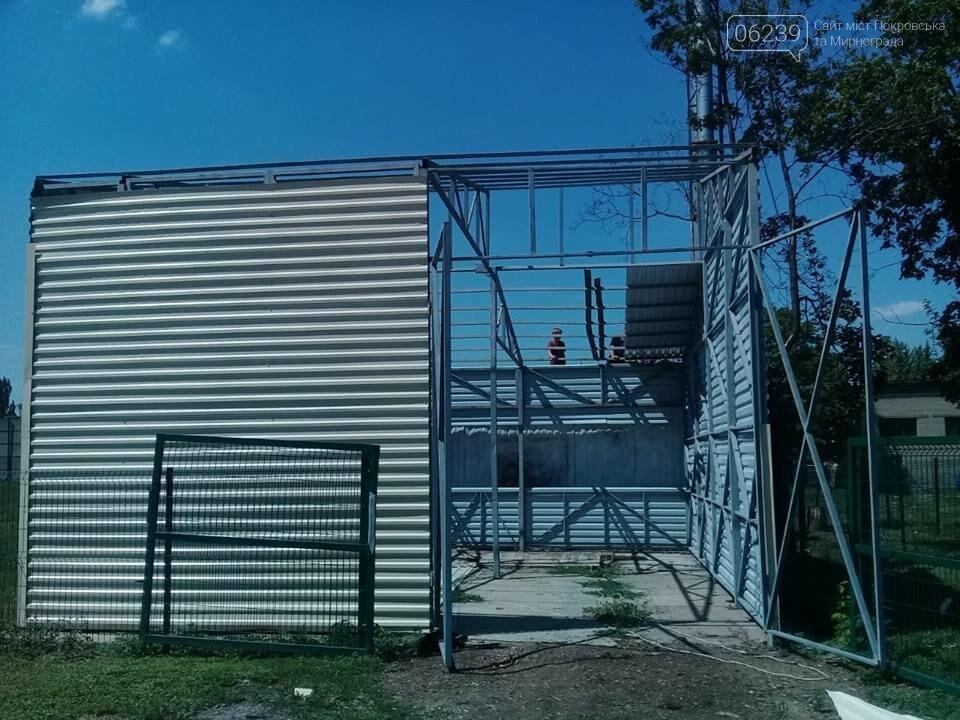В Мирнограде на модульной котельной ОШ №5 им. Валерия Доценко завершаются работы по расширению склада для топлива, фото-5