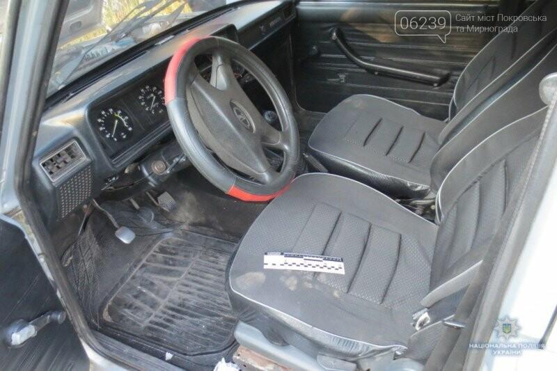 В Мирнограде разыскали угнанный автомобиль: полиция ищет свидетелей, фото-1