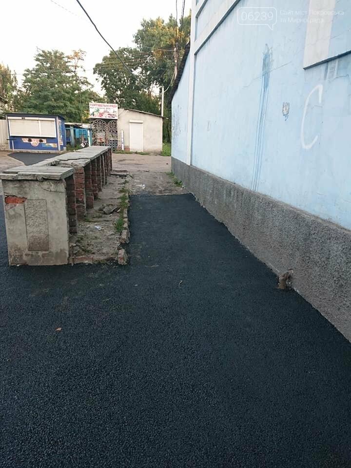 """В Мирнограде благоустраивают тротуары в районе шахты """"5/6"""", фото-4"""