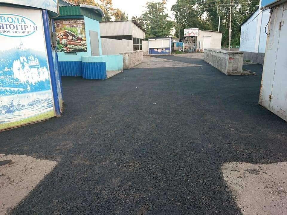 """В Мирнограде благоустраивают тротуары в районе шахты """"5/6"""", фото-1"""